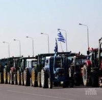 Гръцките фермери пак блокират границата