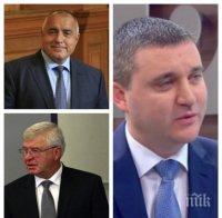 ГОРЕЩА НОВИНА! Владислав Горанов: Борисов ще е премиер, ако спечелим изборите!