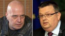 Г-н Цацаров, подкрепяте ли ултиматума на Слави Трифонов към Народното събрание?