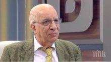Професор Чирков категоричен: Министър Москов не се справи с работата си, оставаме последни в ЕС