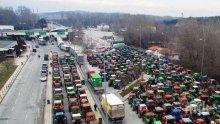 Протестиращи гръцки фермери са блокирали за кратко границата с България