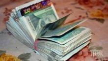Пари за крадене има, за пенсии - не