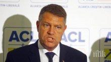 Румънският президент разкритикува масовото помилване на затворници в страната