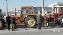 Гръцките фермери атакуваха границата пеш, затвориха  пътя през Кулата