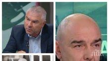 ГОРЕЩА ПРОГНОЗА! Калин Сърменов: Следващото правителство ще е на коалицията ГЕРБ-Марешки