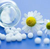 Руската академия на науките обяви хомеопатията за менте