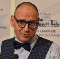 Любен Дилов-син: Новият парламент иска да стане Народен съд