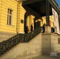 ИНЦИДЕНТ! Таванът на Етнографския музей в София протече при откриване на изложба