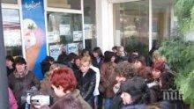 Шивачки се вдигнаха на бунт в Дупница