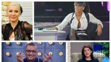 РЕЗИЛ НА ЕКРАНА! Ето най-мразените телевизионни водещи - Николета Лозанова е срам за ефира