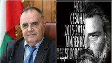 ОТЕЧЕСТВЕН ФРОНТ! Божидар Димитров застава срещу скандалния македонец Неделковски да брани България