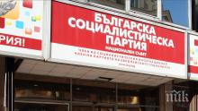 Reuters: Българските социалисти се подготвят за парламентарните избори, обещават икономически ръст