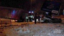 Мъртво пиян шофьор предизвика жестоко меле в Бургас