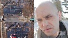 СТАВАТ ЧУДЕСА! Ранен при адския взрив в Хитрино се събуди след един месец в дълбока кома (ВИДЕО)