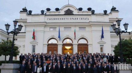 България в чуждите медии: Двете основни политически партии в България (ГЕРБ и БСП) обявиха своите предизборни платформи