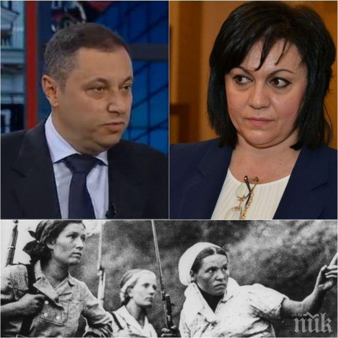 Яне Янев попиля Корнелия: Стиснала е юмрук и зъби като партизанка, слязла в мандрите преди 9 септември
