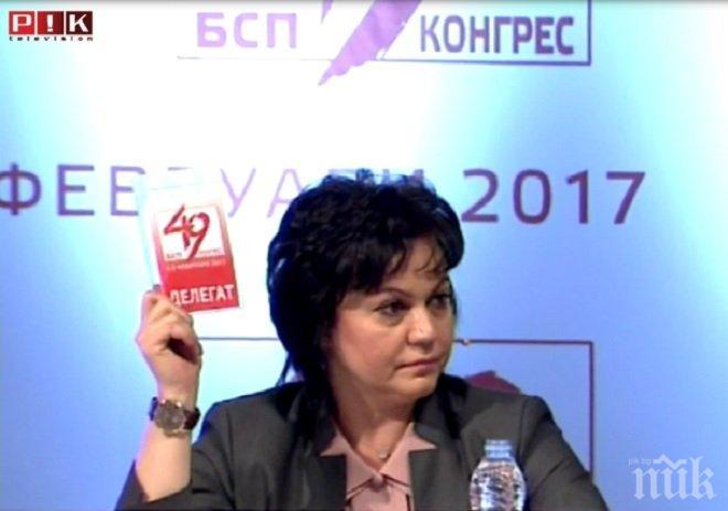 d10db4240f0 ПЪРВО В ПИК TV! Отпада