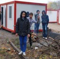 ЕКШЪН! Полицаи закопчаха 17-годишен иракчанин, избягал от център за бежанци в Момчилград