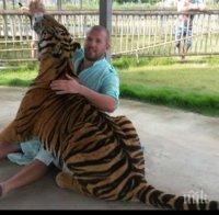 Динко от Ямбол страх не знае! Ловецът на бежанци гушна тигър
