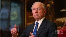 ОФИЦИАЛНО! Избраха сенатора Джеф Сешънс за нов генерален прокурор на САЩ