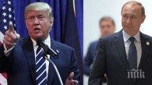 Тръмп изригна: Хейтърите ме душат заради Путин, а Обама сключва сделки с Иран, терорист №1