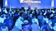 """СКАНДАЛ! Радан Кънев пак лъже - """"хилядите свободни българи"""" на обявяването на втората му партия се оказаха... 400"""