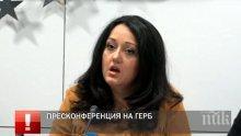 """ИЗВЪНРЕДНО В ПИК TV! ГЕРБ разкри цялата истина за трагедията в """"Ечемишка"""" - гледайте НА ЖИВО (ОБНОВЕНА)"""