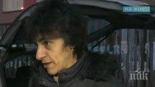 Италианец загроби шивачки в Дупница