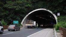 Шефът на АПИ разпореди спешна проверка на всички тунели