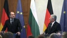 Радев поиска от Гаук подкрепа за Шенген