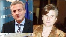 СТРАШЕН СКАНДАЛ! Експерт от БАН: Над 400 хиляди българи са болни от рак, а повечето не знаят. Адвокат попиля Петър Москов -  заличил регистъра на онкоболните