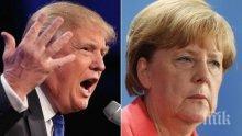Браво на Тръмп, че заби шамар на Меркел