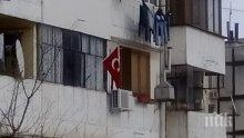 ШОК! Грозна картина! Турското знаме се развя в Ловеч