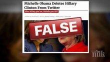 Гугъл пуска експресен проект за откриване на фалшиви новини