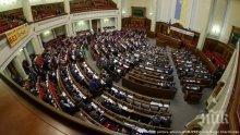 """Започват нови преговори от типа """"нормандска четворка"""" за Украйна"""