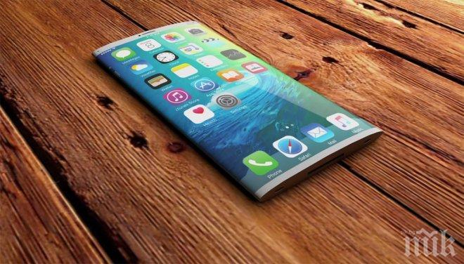 Изненада! Пускат по-рано iPhone 8