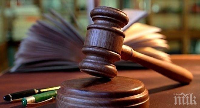 ЕС назначи 19 съдии за трибунала за военни престъпления в Косово