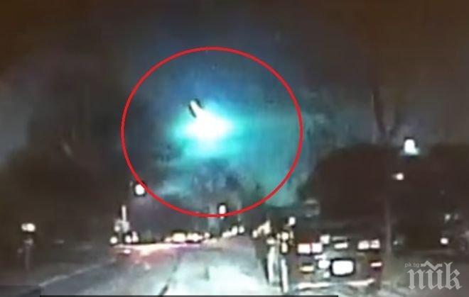 Голям метеор се взриви в небето над САЩ (ВИДЕО)