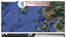 Страховита прогноза: Очаква ни трус с магнитуд  6.6 на остров Лесбос