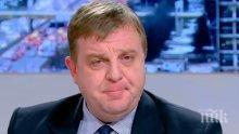 УВЕРЕНОСТ! Красимир Каракачанов отсече: Обединените патриоти ще са фактор на изборите