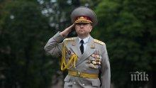 Внезапно почина украински генерал, отказал да прати армията срещу Майдана