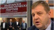 Каракачанов хвърли бомбата: В БСП има повече милионери, отколкото във всички десни партии