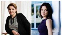 """САМО В ПИК И """"РЕТРО""""! Ани Салич и Ани Цолова се хванаха за косите"""