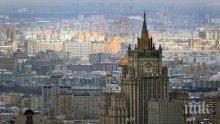 Русия и Турция ще усъвършенстват механизма за координиране на действията в Сирия
