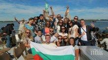 Връчват визите на новата реколта студенти, заминаващи на бригада в САЩ