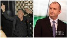 """Домусчиев се ожали, че Румен Радев """"не го уважавал"""". Браво на президента - стига рекет от олигарси, маскирани като """"бели якички""""!"""