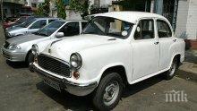 """""""Пежо"""" купи правата на легендарния индийски автомобил """"Амбасадор"""""""