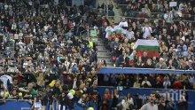 ИЗВЪНРЕДНО! Ето какво се случи в София - отзвукът е огромен! Дори в чужбина признаха: Българската публика е... (ВИДЕО + СНИМКИ)