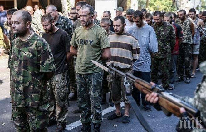 Млади българи се въоръжават и стават опълченци, за да защитят страната си от бежанците