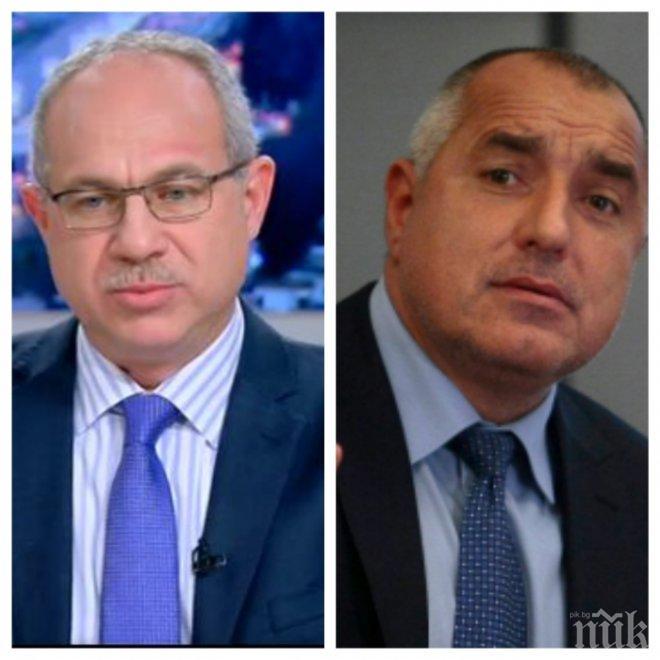 Антон Тодоров: Борисов е широко скроен, ще вляза в листите на ГЕРБ и ще съм депутат!